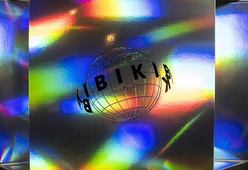 voeux, 2020, biki biki, agence digitale, boite, communication, holographique